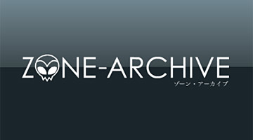 Zone archive